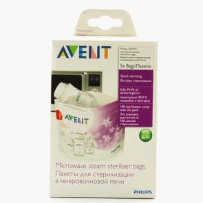 Avent Sterilisatorpose til mikroovn 5 stk.